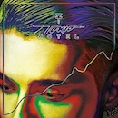 Album Review: Tokio Hotel - Kings of Suburbia